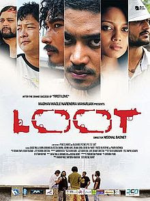 Loot 2012 Nepali Movie Watch Online