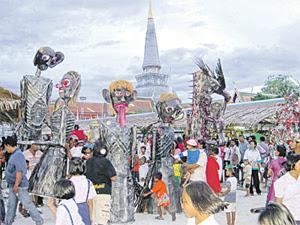 ประเพณีไทยชิงเปรต