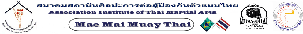 Mae Mai Muay Thai
