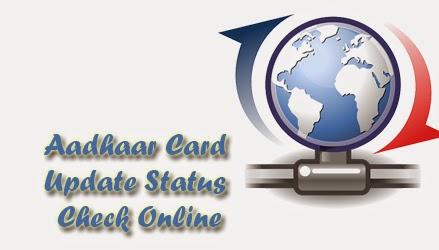Aadhaar Card Update Status