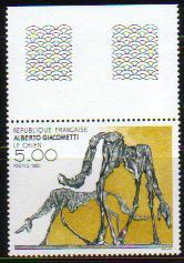 1985年フランス共和国 サルーキの切手 Alberto Giacometti