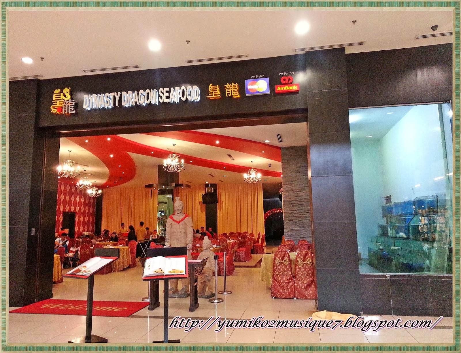 Dynasty dragon seafood restaurant ioi mall puchong