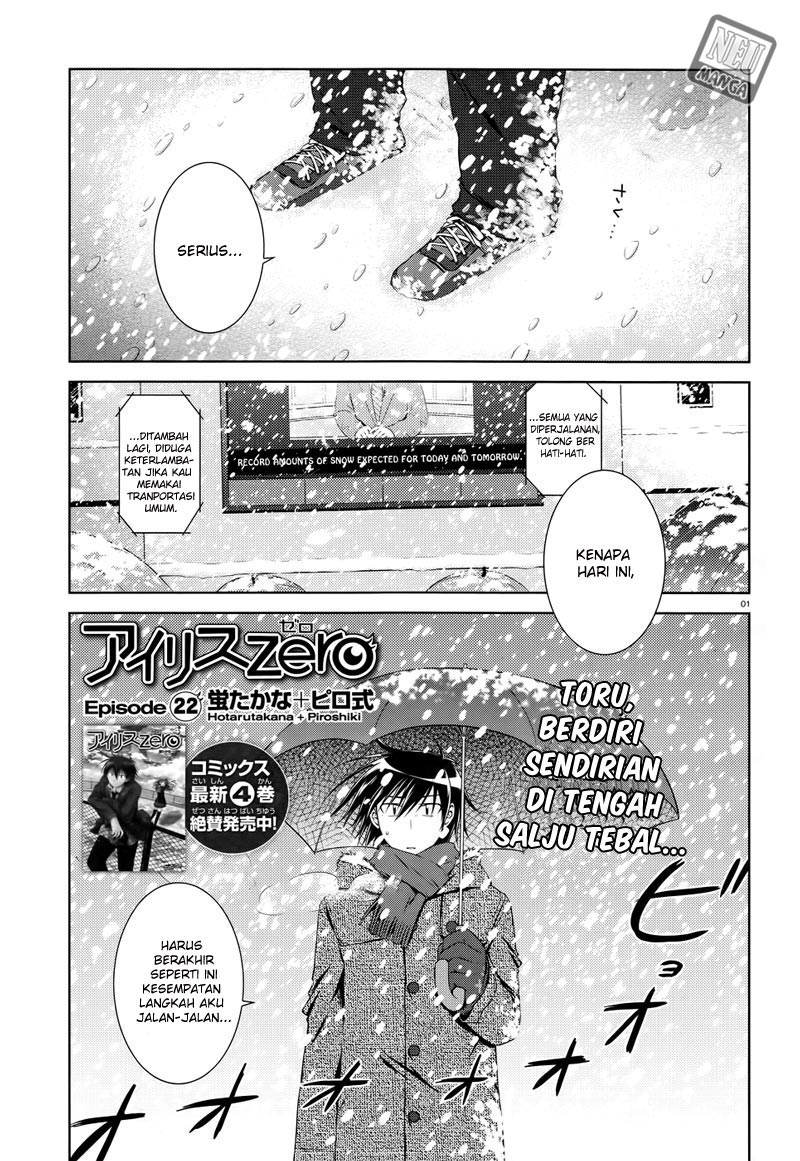 Komik iris zero 022 23 Indonesia iris zero 022 Terbaru 1|Baca Manga Komik Indonesia|