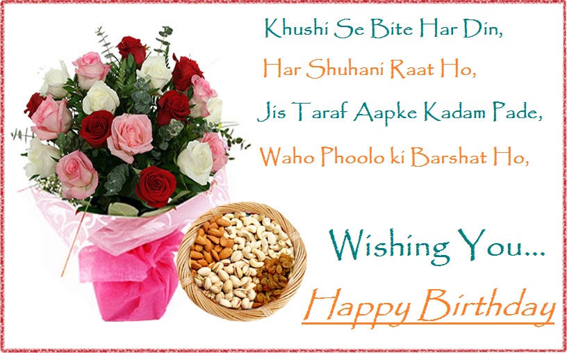 Happy Birthday Messages In Hindi, Hindi Birthday Cards