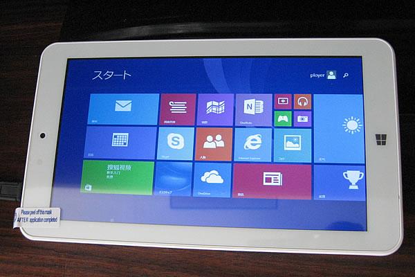 Windows8のスタート画面が表示された