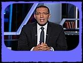 برنامج على هوى مصر مع خالد صلاح حلقة يوم الأحد 25-9-2016