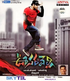Download Telugu Movie Oosaravelli MP3 Songs, Download  Oosaravelli Telugu MP3 Songs for Free