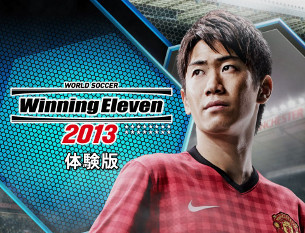 http www dl168 info 2012 01 pc game winning eleven 2012 2013 new html