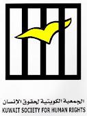 الجمعية الكويتية لحقوق الإنسان