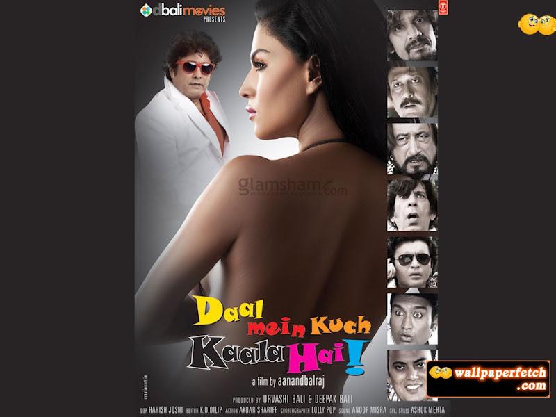 Daal Mein Kuch Kaala Hai (2012) MP3 Songs
