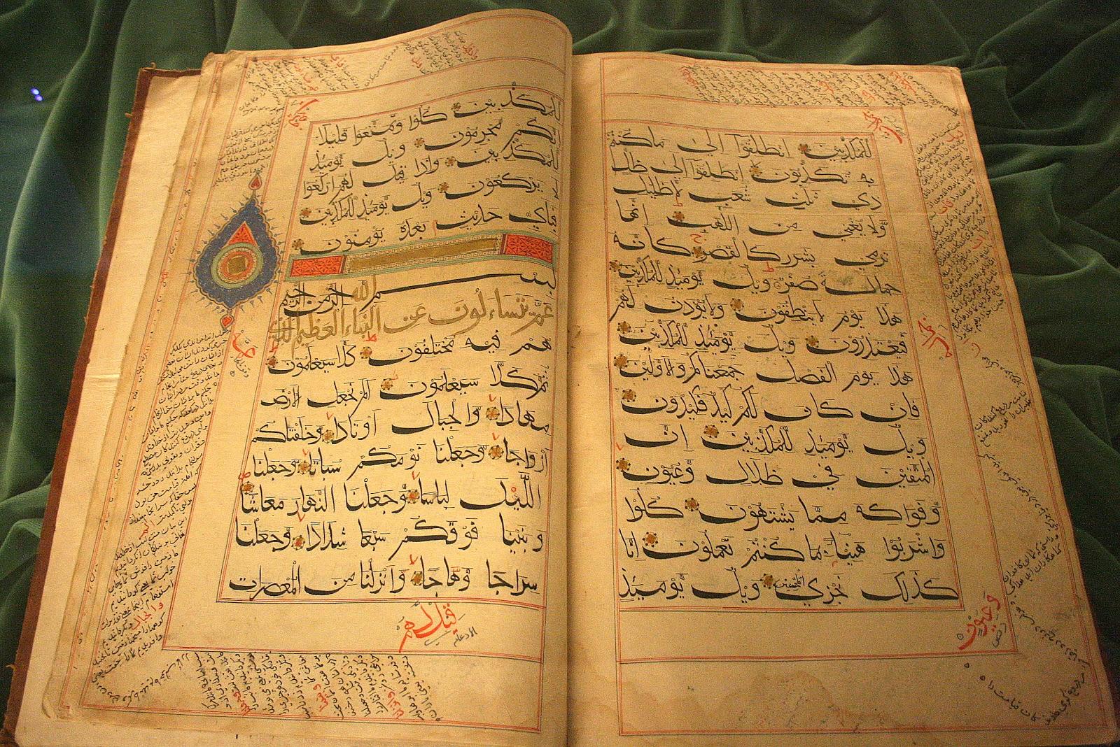Llibre en àrab