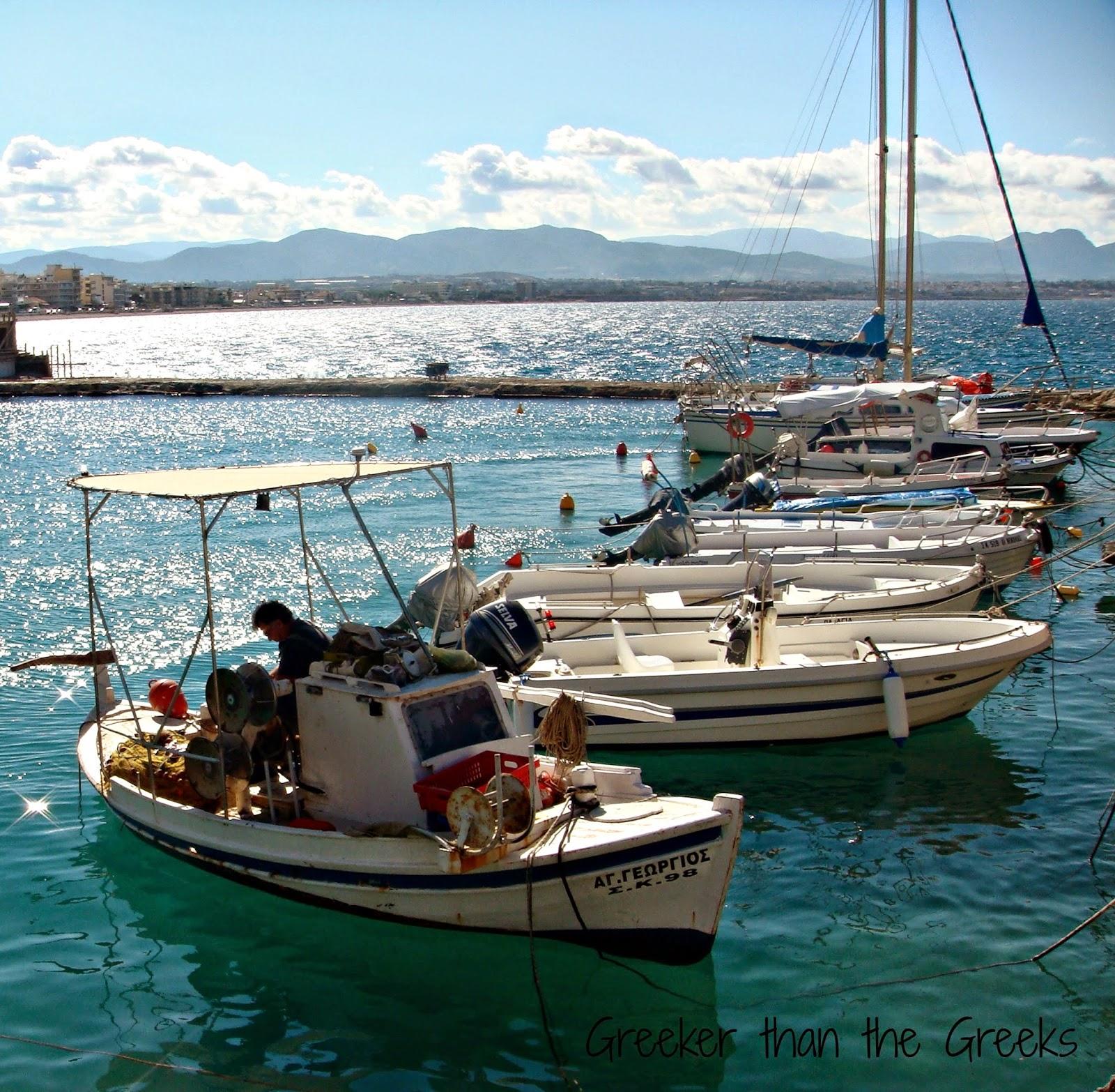 The harbour, Loutraki
