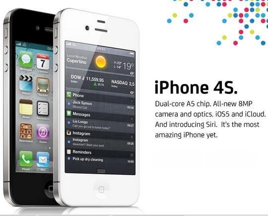 smart iphone 4s prepaid