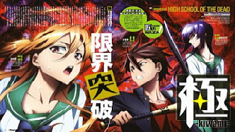 Highschool of the Dead - Episódio 02