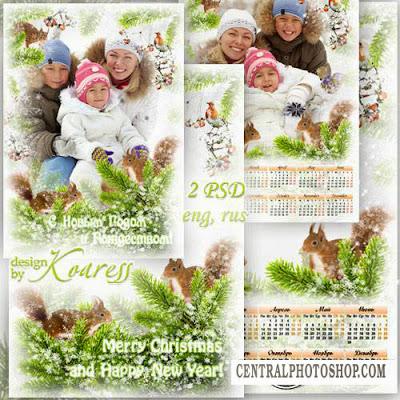 Calendário 2014 com moldura - esquilos