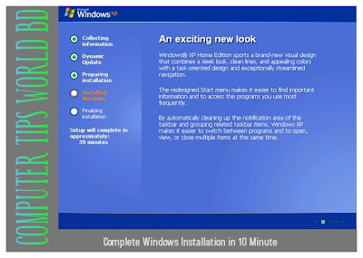 complate xp installation in 10 minute