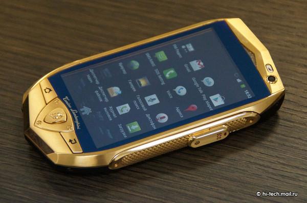 Lamborghini TL700 gold plated smartphone