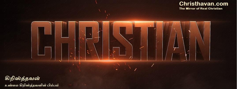 Christan