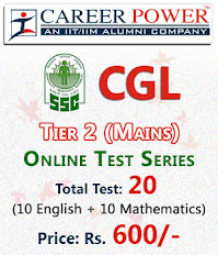 SSC CGL 2016 TIER 2 ONLINE TEST SERIES