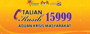 Talian KASIH 15999