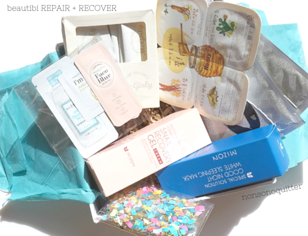 "Beautibi review. Beautibi Repair and Recover Box Unboxing and Review. Too Cool For School Good Morning Rice Wash 10 Sachets,  Mizon Good Night White Sleeping Pack, Mizon Snail Recovery Gel Cream, Etude House ""I NEED YOU!"" Wash Off Pack in Honey or Yogurt, Maskingdom Metropolitan Radiant Glow Express Facial Mask Ingredients."