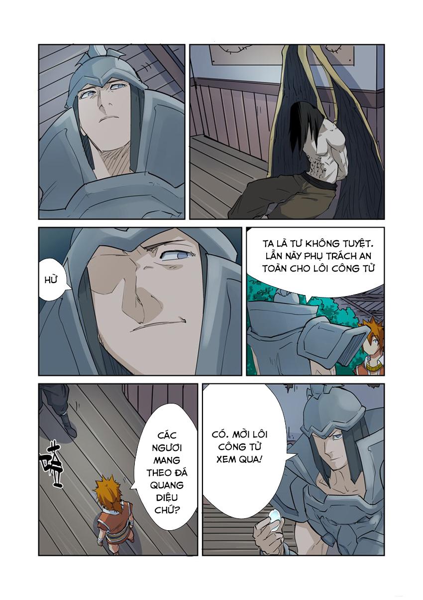 Yêu Thần Ký Chapter 160.5 - Hamtruyen.vn