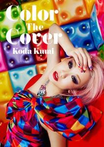 """Koda Kumi >> album """"Beach Mix"""" - Página 4 Color+the+cover+Koda+Kumi+CD%252BDVD%252Bphotobook"""