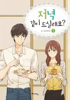 Shall We Have Dinner Tonight? Manga