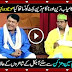 Hasb-E-Haal by Dunya TV Latest Episode 5th June 2015