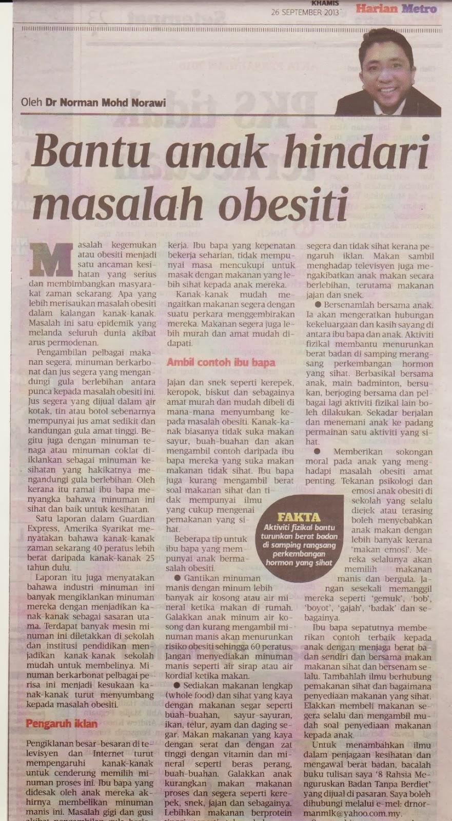 tabiat memakan makanan segera di kalangan Terutama di kalangan seperti makanan segera dan gula-gula mereka untuk makan lebih banyak faktor keluarga tabiat dalam keluarga yang.