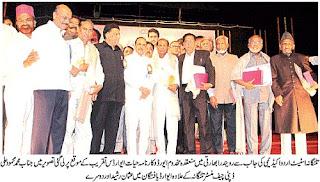telangana-urdu-academy-makhdoom-awards