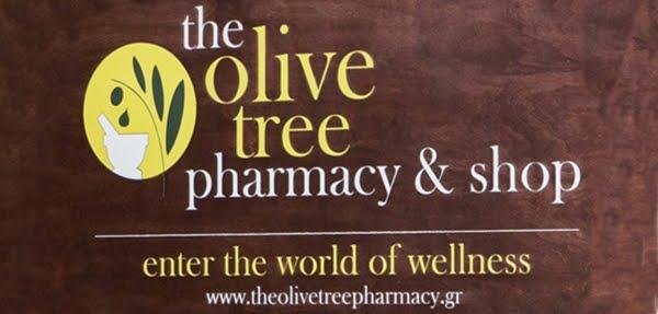 THE OLIVE TREE PHARMACY - SHOP / ΕΛΟΣ ΚΙΣΣΑΜΟΥ