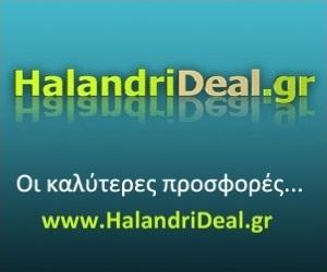 halandri deal