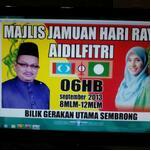 PR Sembrong Mengucapkan Maaf Zahir Batin