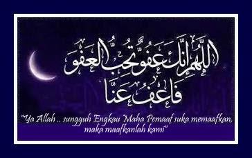 Do'a malam lailatul Qadr