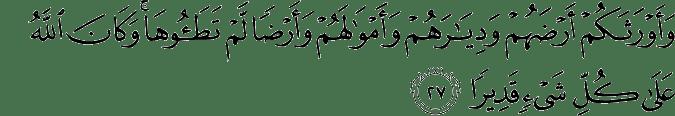 Surat Al Ahzab Ayat 27
