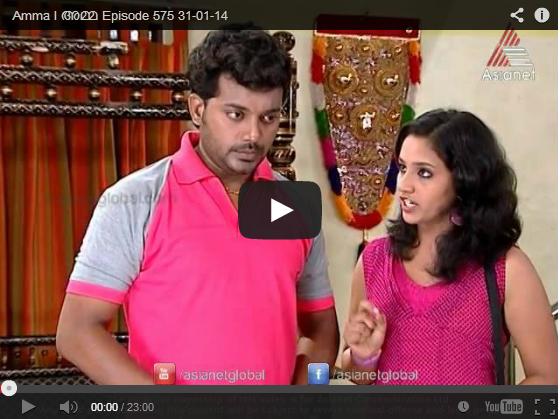Asianet Amma serial 31-01-2014 latest episode   Malayalam Mega serial