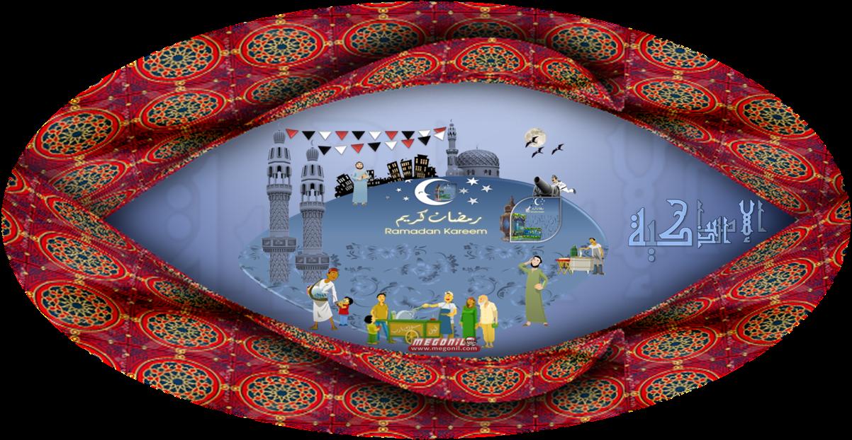 برنامج الإمساكية الذكية لشهر رمضان المعظم 2014 م / 1435هـ %D8%A7%D9%84%D8%A5%D9%85%D8%B3%D8%A7%D9%83%D9%8A%D8%A9+%D8%A7%D9%84%D8%B0%D9%83%D9%8A%D8%A9+2013_01