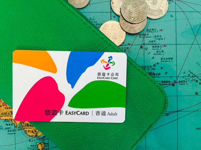 traveling in Taiwan using EasyCard