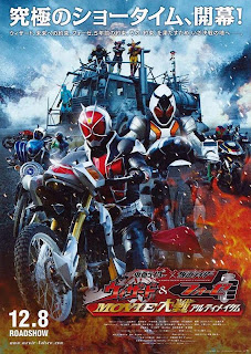 Kamen Rider × Kamen Rider Wizard & Fourze Movie War Ultimatum [Sub Indo]