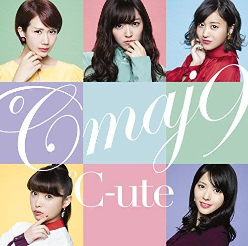 [Album] ℃-ute – ℃maj9 (2015.12.23/MP3/RAR)