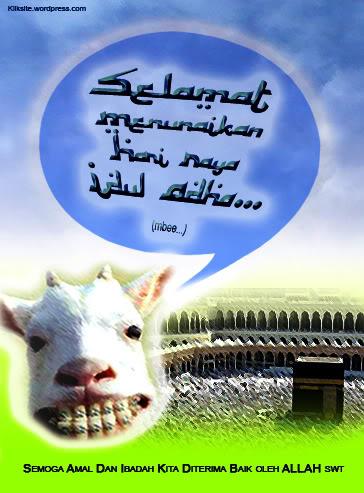 Kartu Ucapan Selamat Hari Raya Idul Adha 2012