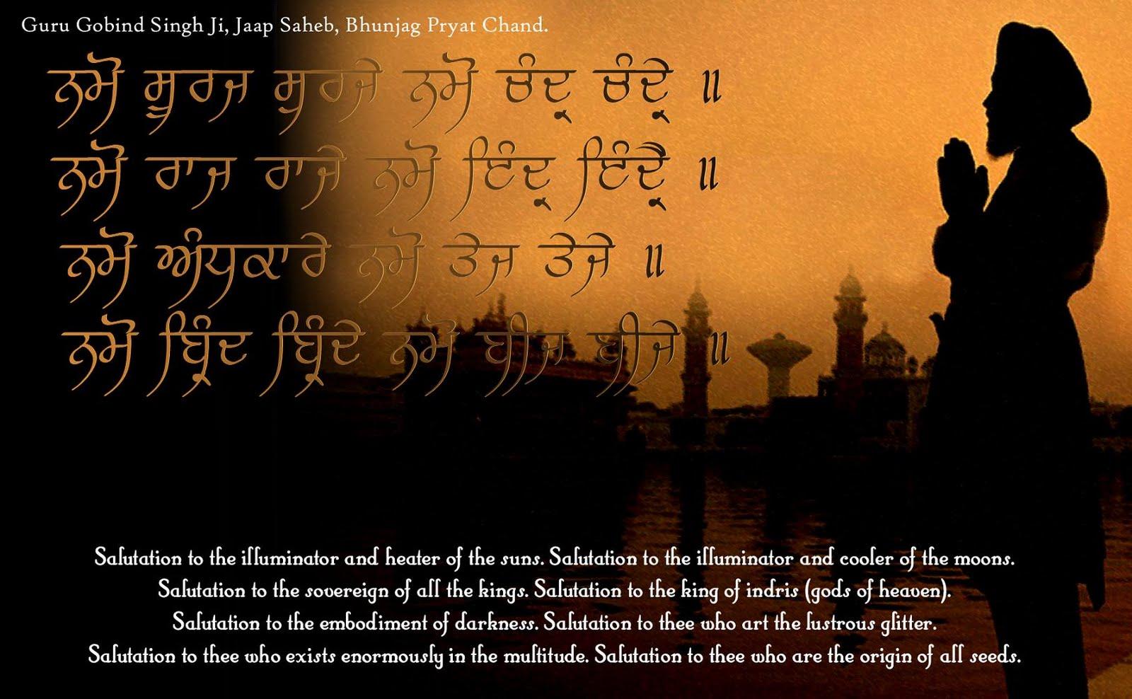 jaap sahib with meaning in punjabi pdf