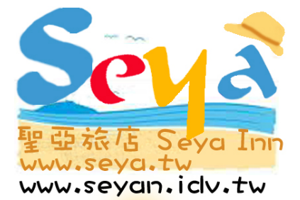 Seya Inn 聖亞旅店