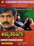 Amruthavarshini (1997) - Kannada Movie