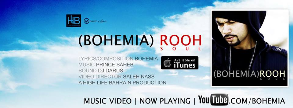 Bohemia - Rooh   Full Video   2013   Latest Punjabi SongsBohemia Rooh