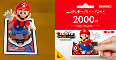 Super Mario Photo Card + eShop Prepaid Card Bundle