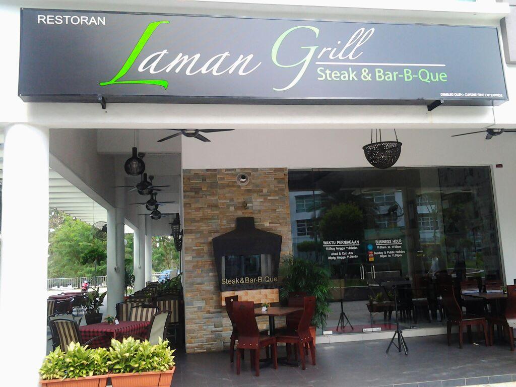 Let 39 s enjoy food laman grill steak bar b que for Food for bar b q