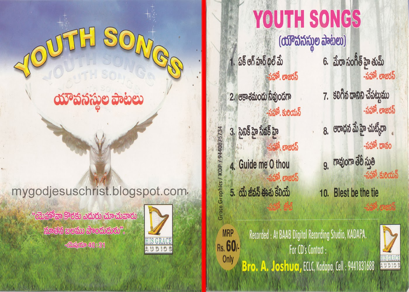 Jesus youth songs mp3