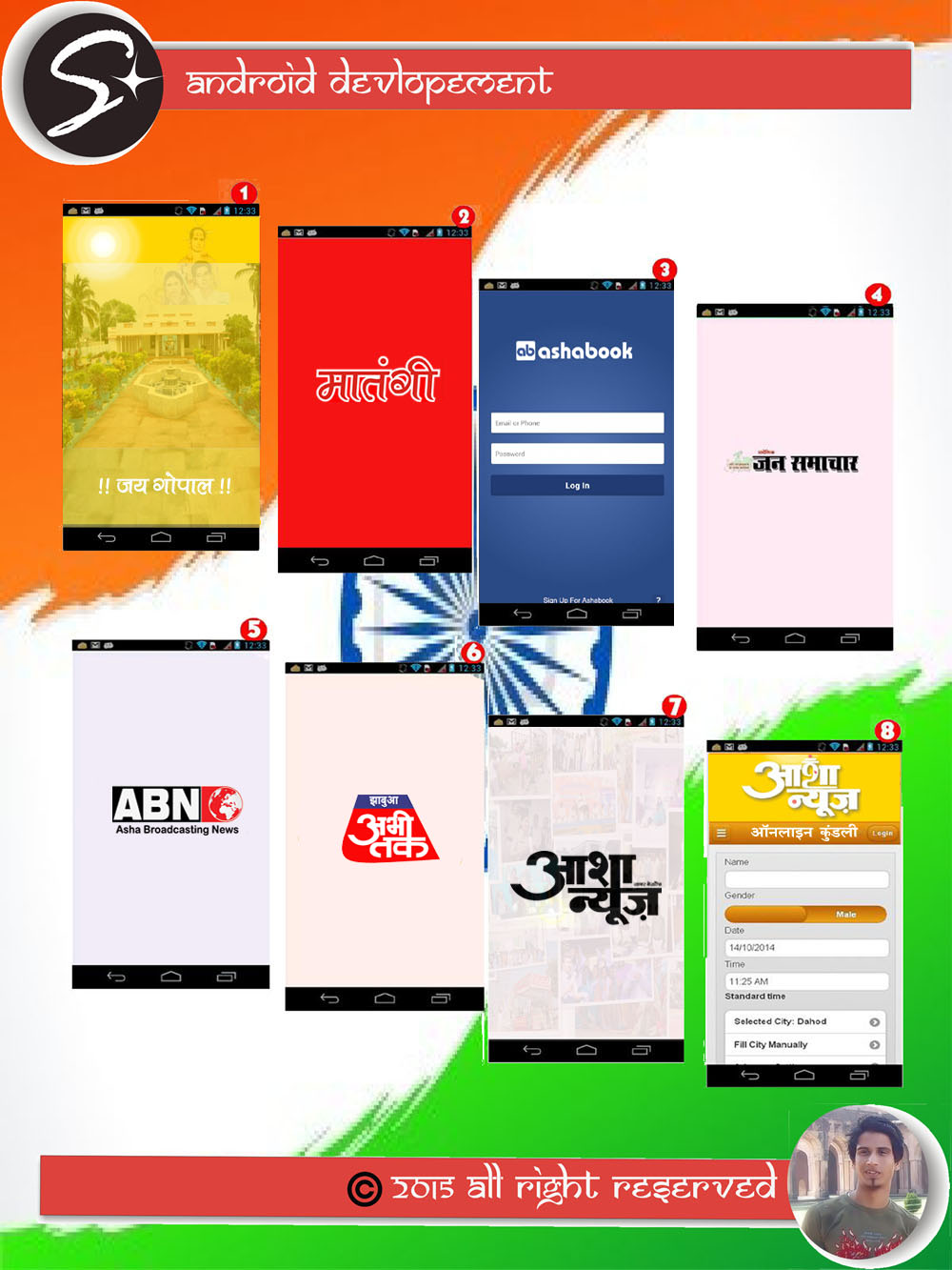 Android Developement india, Native Mobile App Development Services